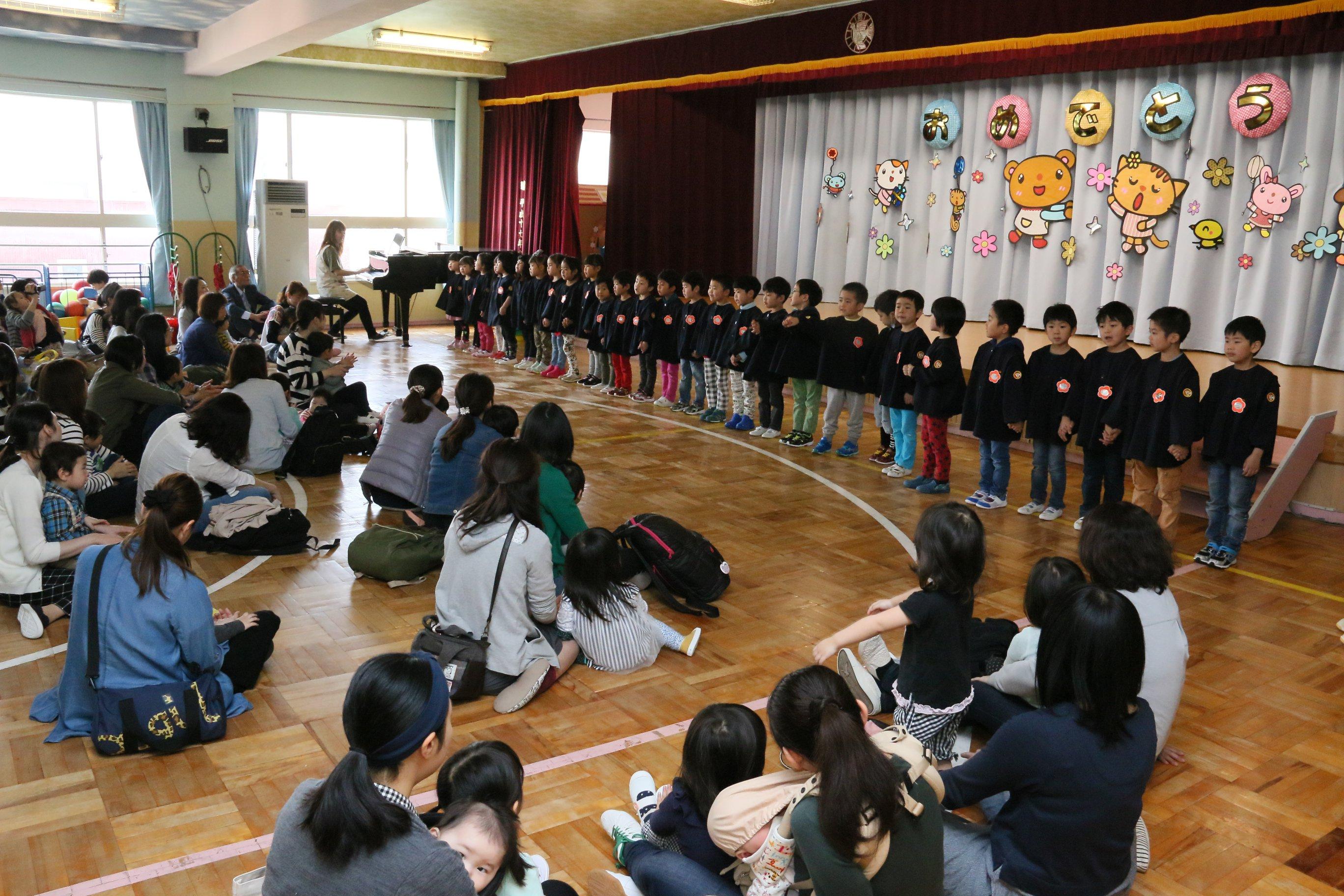 平成28年度 未就園児クラス入会式