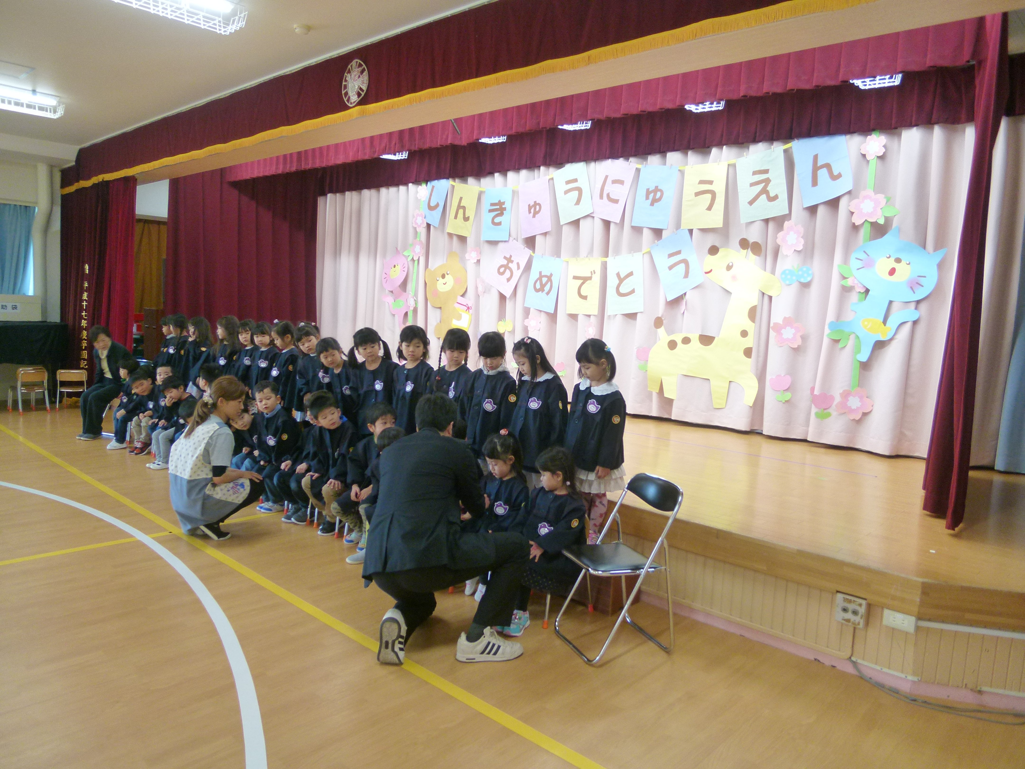 ☆慣らし保育4日目☆