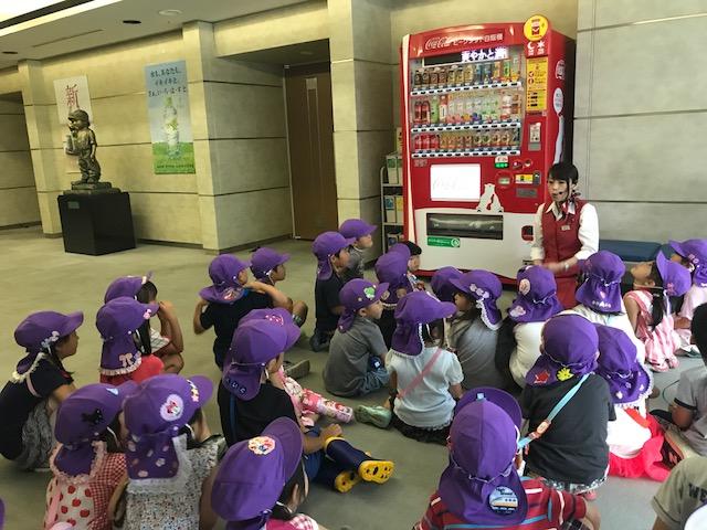 年中社会見学★コカ・コーラ工場