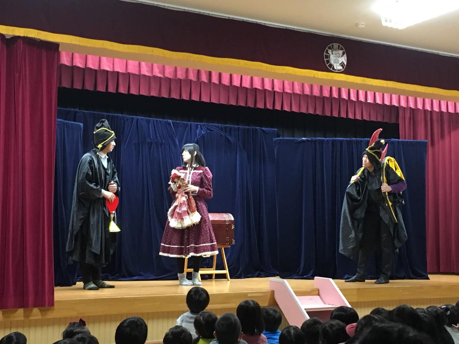観劇『すてきな3人組』