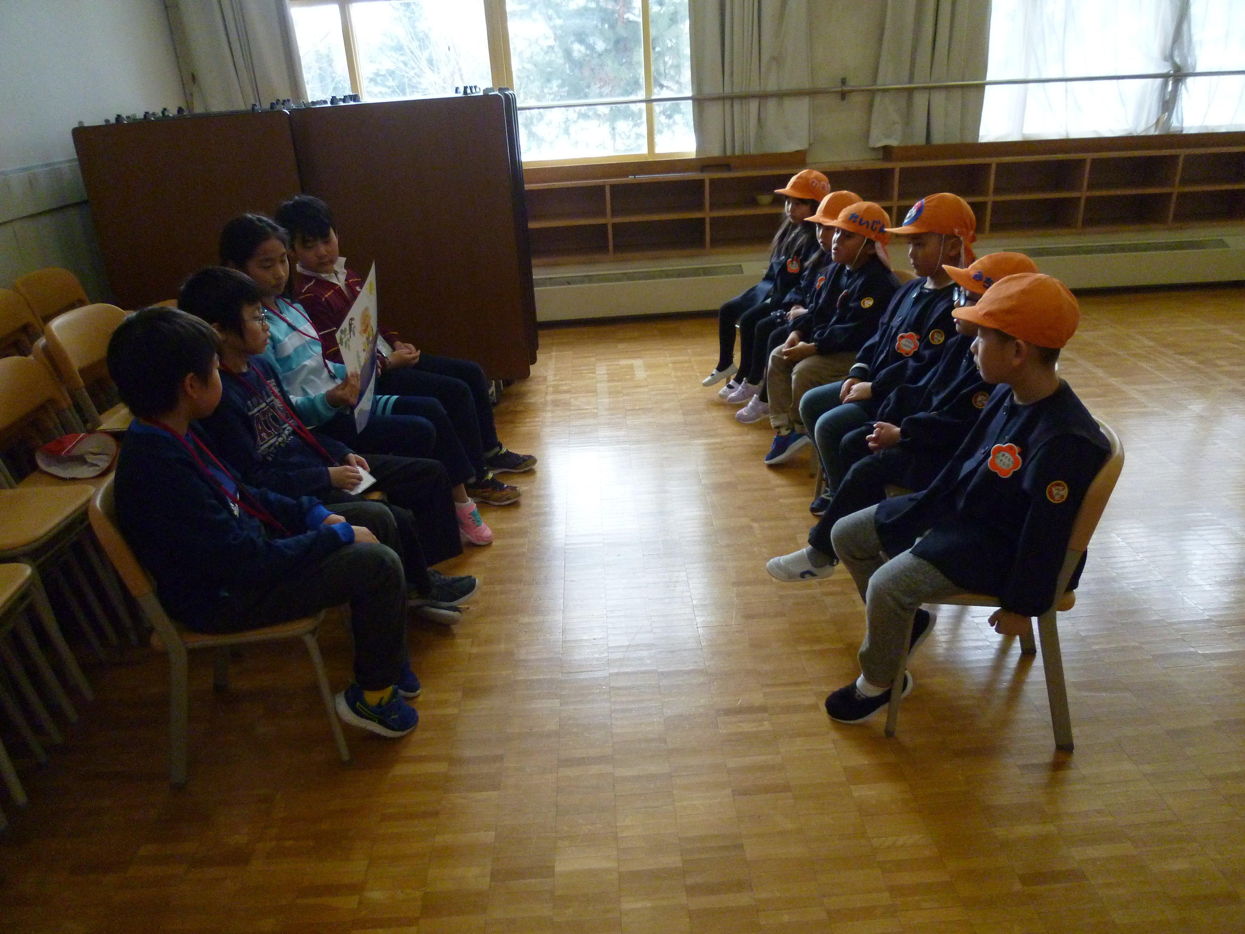 年長☆旭小学校へ体験交流に行ってきました!