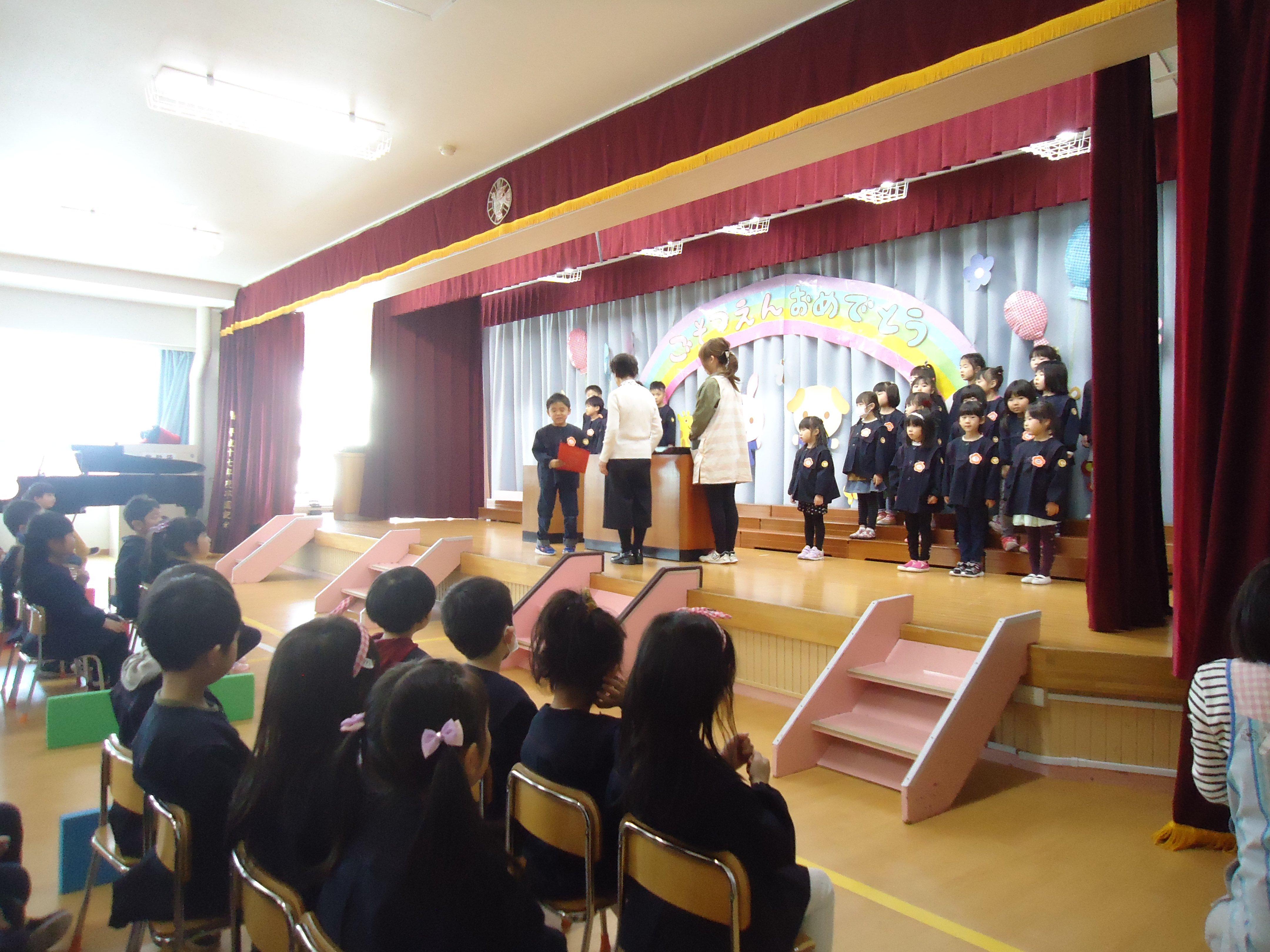年長組 卒園式総練習