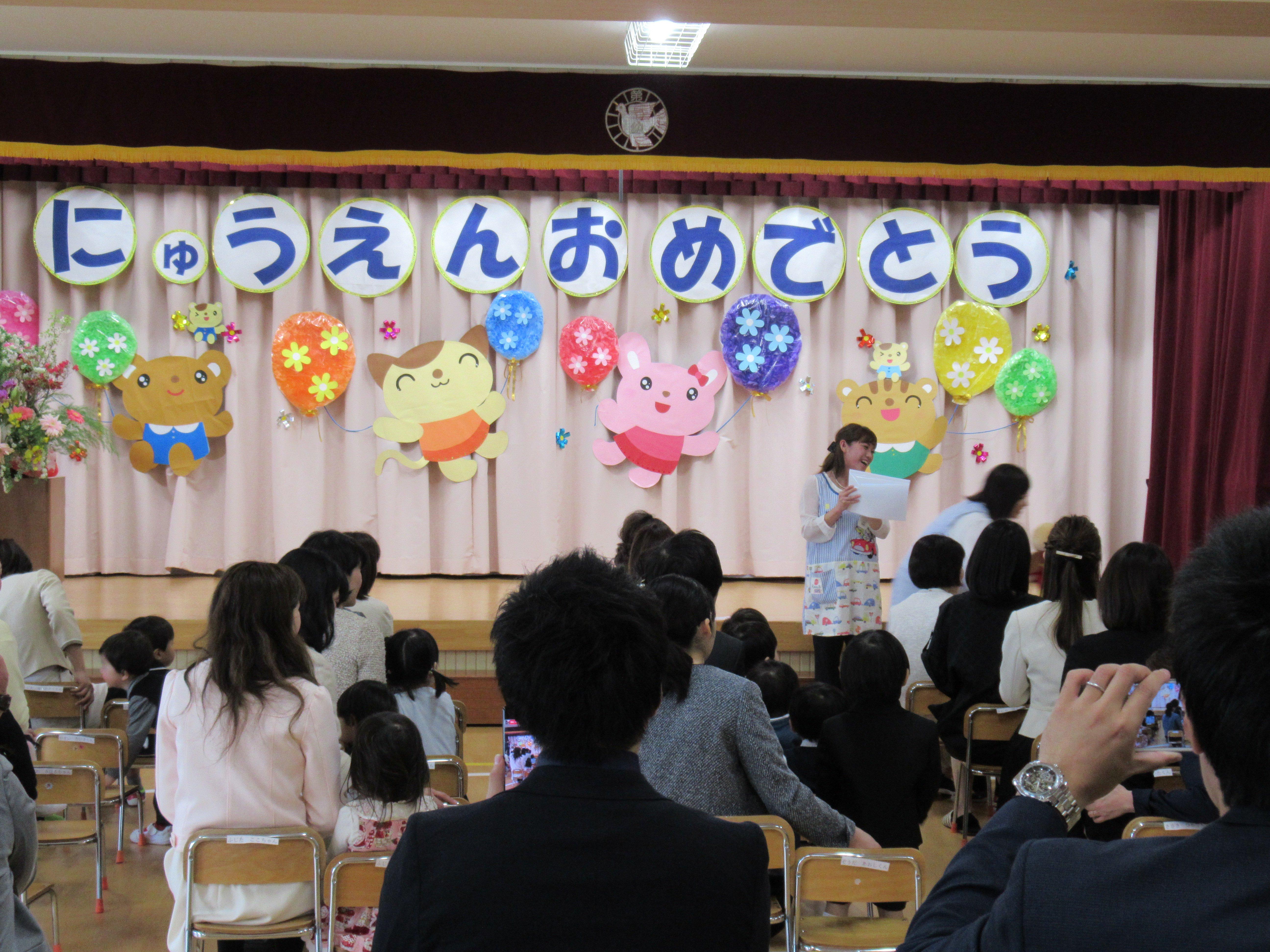 ☆ぺんぎん組ミニミニ入園式☆