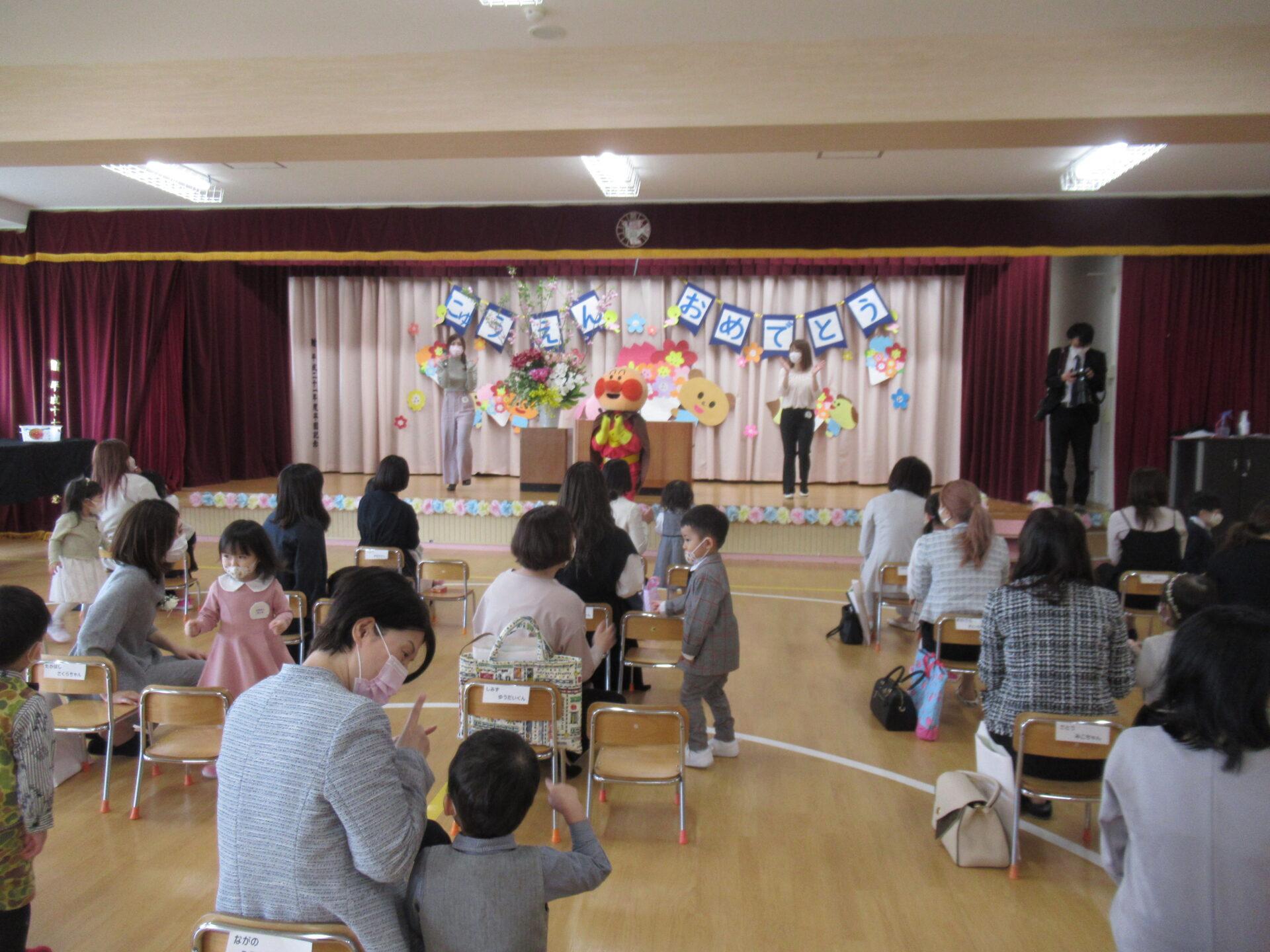 ぺんぎん組 『ミニミニ入園式』